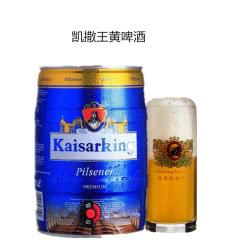 德国凯撒啤酒 凯撒王中浓度熟啤5L桶装黄啤酒 整桶