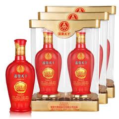 52° 五粮液股份公司出品 富贵天下 陈酿级 白酒 500ml(2瓶装)
