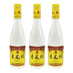 42°汾酒杏花村黄盖玻璃瓶450ml(3瓶装)