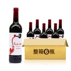 12°法国苏克雷红葡萄酒750ml*6