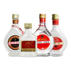 【老酒特卖】西凤酒陈年小酒组合装200ml(3瓶装)+小扁瓶125ml收藏老酒