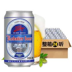 德国进口工艺啤酒 酒精2.5°克代尔啤酒 麦汁8°P整箱320mlx24罐 小麦啤酒特价