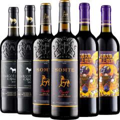 法国原酒进口红酒干红葡萄酒雕花重型瓶750ml4瓶+(大吉大利吃鸡酒2瓶)