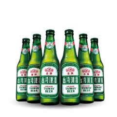 台湾啤酒 金牌系列全麦精酿口感醇正台湾特产派对聚餐烧烤 330ml*24瓶整箱