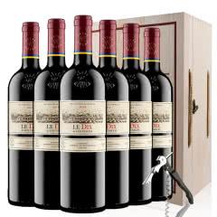 拉菲红酒智利原瓶进口巴斯克十世干红葡萄酒红酒整箱礼盒装750ml*6