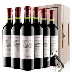 【ASC行货】拉菲红酒法国原瓶进口尚品波尔多干红葡萄酒红酒礼盒整箱6瓶装750ml*6