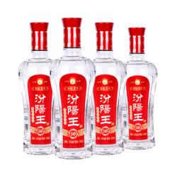 50°汾阳王封缸五年475ml(4瓶装)【2012年-2013年】