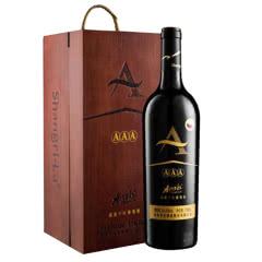 香格里拉国产红酒赤霞珠干红葡萄酒高原AAA系列1瓶礼盒装