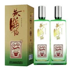 黄鹤楼酒 陈香1989 42度500ml*2瓶 浓香型