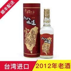 【2012年老酒】53°台湾白酒八八坑道高粱酒 宝岛经典600ml