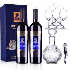 澳大利亚丁戈树南澳精选西拉干红葡萄酒750ml 双支+酒具大礼包