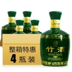 45°山西汾酒产地杏花村竹叶青整箱封坛竹酒475ml*4瓶