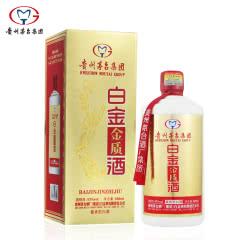 53°贵州茅台酒业集团白金公司白金金质酒 酱香型白酒 500ml*1瓶装