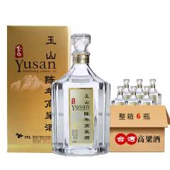 50°玉山台湾高粱酒 陈年高粱酒660ml*6瓶 整箱装