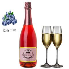 皇冠QUEENIE香槟起泡酒甜型气泡酒红酒甜酒 蓝莓味 送杯2个 750ml