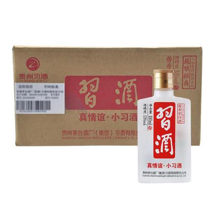 53°贵州习酒酱香小习酒100ml*24瓶整箱装