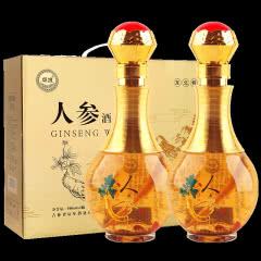 42°人参酒枸杞白酒整箱礼盒装500ml(2瓶装)
