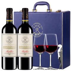 【ASC行货】拉菲红酒凯洛马尔贝克干红葡萄酒红酒礼盒装750ml*2