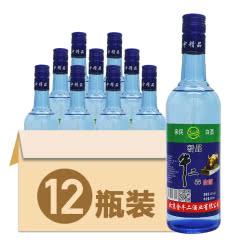 42°牛二犇浓香型白酒500ml*12瓶 整箱口粮酒 特价