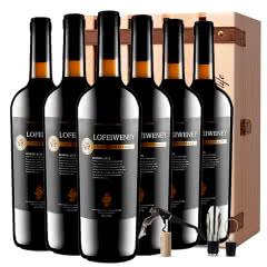 法国原瓶进口罗斐威尼干红葡萄酒红酒整箱750ml*6