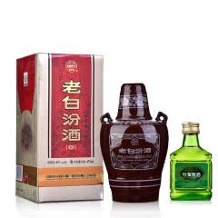 45°10老白汾酒475ml+45°竹叶青酒125ml