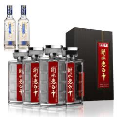 41°男人·衡水老白干500ml(4瓶装)+41°衡水老白干蓝水晶500ml(2瓶装)