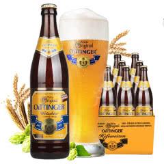 德国进口啤酒奥丁格小麦啤酒500ml(12瓶装)