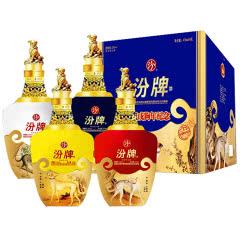 汾酒集团汾牌戊戌狗年生肖纪念酒53度白酒礼盒清香型白酒475ml*4