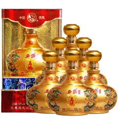 52°西凤名酿臻品级浓香型白酒礼盒白酒整箱500ml(6瓶装)
