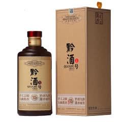 黔酒一号珍品十五 500ml 单瓶装