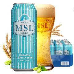 德国进口啤酒梅赛尔小麦啤酒500ml(24听装)