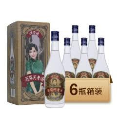 52°浏阳河老酒怀旧版475ml*6瓶装