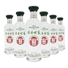 42°汾酒集团清香世家清府酒500ml(6瓶装)