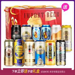 德国进口啤酒教士奥丁格十二款经典啤酒组合500ML(12听装)