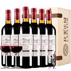 拉斐庄园2009珍藏干红葡萄酒红酒整箱木箱装红酒礼盒750ml*6