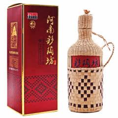 仰韶酒 河南彩陶坊53度陶香型白酒500ml 6瓶整箱