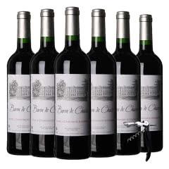 法国原瓶进口红酒嘉特干红葡萄酒750ml*6瓶装