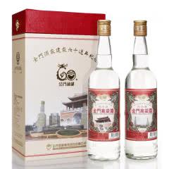 53°金门高粱酒金门酒厂建厂六十周年纪念酒600ML*2