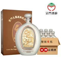 58°金门高粱酒九龙经典纪念酒1000ml整箱6瓶装
