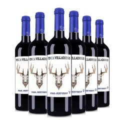 西班牙原瓶进口金鹿干红葡萄酒蓝色盖帽750ml*6瓶