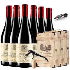 法国原瓶进口红酒勃艮第葛郎AOP级干红葡萄酒黑皮诺酿造6支整箱红酒礼盒装750ml*6