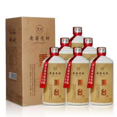 秉台53度年份老酒  酱香型白酒 固态纯粮 贵州茅台镇 白酒整箱500ml*6瓶