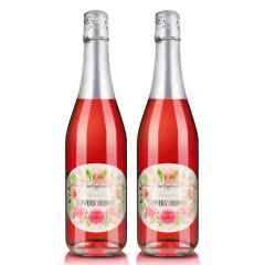 西班牙原瓶进口Algod花季粉色香槟起泡酒葡萄酒2支装