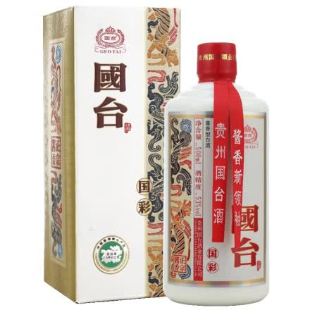 53°国台国彩酒(白)酱香型500mL