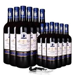 买一箱送一箱  法国原瓶进口宾露酒庄蓝钻干红葡萄酒红酒整箱750ml*6