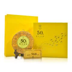 云顶陈年贡茶(50) 普洱(熟茶)紧压茶