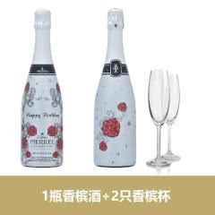 法国皮雷勒香槟半干型起泡酒生日祝福包装 750ml【买就送香槟杯两只】