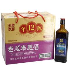 绍兴黄酒13°咸亨12年老顺泰雕半甜型500ml*6瓶