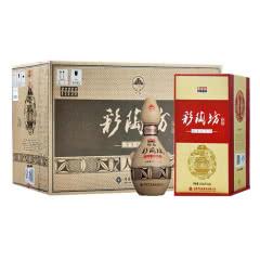 仰韶彩陶坊酒人之韵(46度450ml)+(70度50ml)陶香型白酒(6瓶整箱)