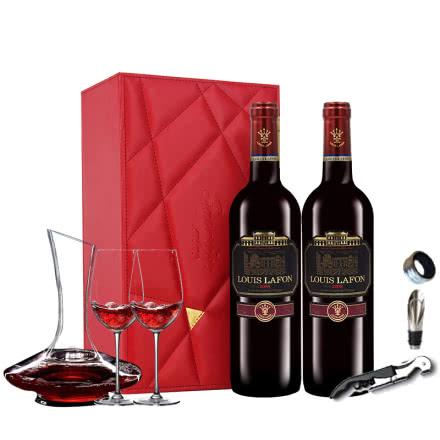 路易拉菲(LOUIS LAFON) 进口红酒 特选干红葡萄酒750ml(2瓶装)